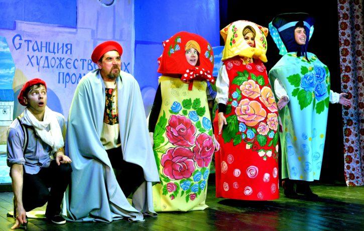 Приключения Яблочкина. Театр на Счастливой